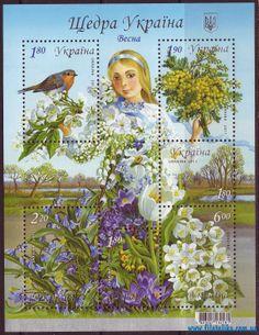 Generous Ukraine, Spring