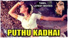 Watch PUTHU KATHAI Tamil Latest Romantic Movie | Ramba, Sameeksha | Full HD Movie  Starring:Ramba, Sameeksha, Samayogitha, Nazar