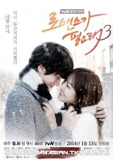 I Need Romance 3 w Sung Joon <3456789 :* @@ I'm seriously head over heels for this guy LOL
