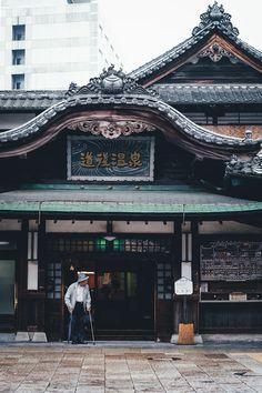 Matsuyama Dogo-Onsen by Takashi Yasui on 500px