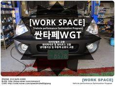 [WORK SPACE]           상상력소년의 정비일지: WORK LOG: 2015.01.30  차량성능 최적화 프로그램: 싼타페WGT  타이밍벨트...