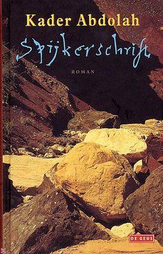 Het eerste boek wat ik van Kader Abdolah las en ik was verkocht...