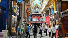 Nakano Broadway Tokyo