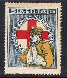 Greece Stamp - Greece's iconic World War One 1918 Red Cross stamp, depicting a wounded soldier. Old Stamps, Rare Stamps, Stamp World, World War One, Fauna, Red Cross, Mail Art, Stamp Collecting, Vintage Travel