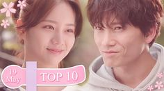 Daily TOP 10 Popular K-Dramas [2016.05.19] -  TOP 10 Korean Dramas from 19 May 2016 ~ by Popularity in Korea -  The trending kdramas in alphabetical order :  Another Miss Oh / 또 오해영 - Dear My Friends / 디어 마이 프렌즈 - Descendants of the Sun / 태양의 후예 - Entertainer / 딴따라 - Goodbye Mr. Black / 굿바이 미스터 블랙 - Heaven's Promise / 천상의 약속 - Lucky Romance / 운빨로맨스 - Master – God of Noodles / 마스터 국수의 신 - Neighborhood Lawyer Jo Deul Ho / 동네변호사 조들호 - Uncontrollably Fond / 함부로 애틋하게