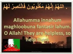 Islam Gaza Palestine