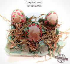 Πώς να βάψουμε και να διακοσμήσουμε πασχαλινά αυγά