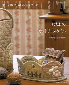 Fabric and Sewing - Patchwork, Quilting, general sewing. Many big and small projects. Yoko Saito, Patchwork Quilt Patterns, Patchwork Bags, Quilted Bag, Applique Quilts, Japanese Patchwork, Patch Aplique, Book Quilt, Sunbonnet Sue