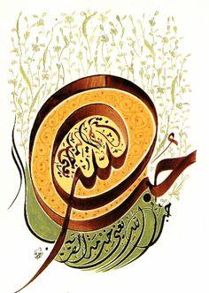 "les Calligraphies d'Hassan Massoudy ""Aimer Dieu, signifie servir son prochain"""