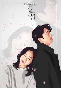 is a South Korean television series starring Gong Yoo, Kim Go-eun, Lee Dong-wook, Yoo In-na, and Yook Sung-jae. Goblin: The Lonely and Great God Goblin Kdrama Fanart, Wedding Couple Cartoon, Goblin The Lonely And Great God, Goblin Korean Drama, Goblin Art, Goblin Gong Yoo, Cute Couple Art, Korean Art, Cute Cartoon Wallpapers