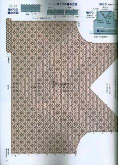 "Photo from album ""Lady Boutique series on Yandex. Crochet Cardigan Pattern, Granny Square Crochet Pattern, Crochet Stitches Patterns, Crochet Chart, Diy Crochet, Wedding Dress Patterns, Dress Sewing Patterns, Diy Crafts Butterfly, Diy Crafts Materials"