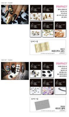 Style Nara Nail Deco Set