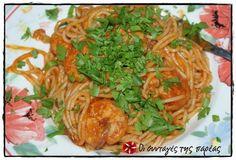 Γαριδομακαρονάδα μεθυσμένη #sintagespareas Greek Beauty, Greek Recipes, Other Recipes, Food To Make, Seafood, Recipies, Spaghetti, Chicken, Meat