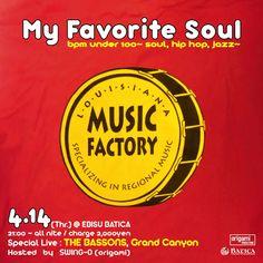My Favorite Soul 4.14.2016