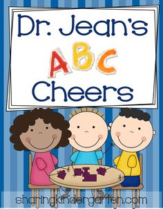 FREE Cheer to motivate any classroom and every learner... one for each letter of the alphabet.