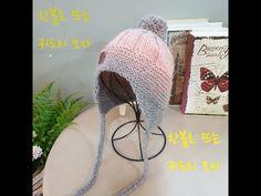 Crochet Hats, Korean, Knitting, Handmade, Fashion, Knitting Hats, Moda, Hand Made, Korean Language