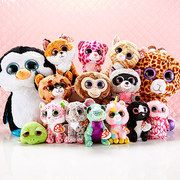 Take a look at the Beanie Boos event on #zulily today!