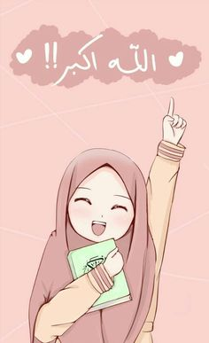 Hijab In 2019 Muslim Pictures Hijab Cartoon Hijab Drawing with Cartoon Wallpaper. Hijab In 2019 Muslim Pictures Hijab Cartoon Hijab Drawing with Cartoon Wallpapers Muslim Muslim Pictures, Islamic Pictures, Hijab Drawing, Islamic Cartoon, Hijab Cartoon, Islamic Girl, Whatsapp Wallpaper, Islamic Wallpaper, Princess Drawings