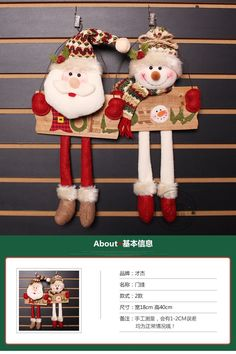 Santa and mrs Snowman Christmas Ornaments, Christmas Clay, Christmas Sewing, Christmas Projects, Christmas Holidays, Christmas Wreaths, Christmas Ideas, Country Christmas Decorations, Rustic Christmas