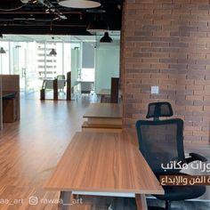 تصميم وتنفيذ أحدث ديكورات مكاتب Furniture Home Decor Room