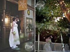 A wedding in Chickasaw Oaks Village in Memphis, TN. See more here: http://blog.studiomillyjeanweakleg.com/2013/03/nakoma-michael-married-memphis-tn.html