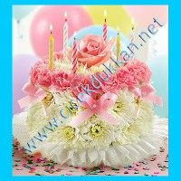 Order Birthday Flower Cake® Pastel flower arrangements from All Flowered Up Too, your local Lubbock, TX florist. Send Birthday Flower Cake® Pastel floral arrangement throughout Lubbock and surrounding areas. Birthday Wishes Flowers, Happy Birthday Flower, Birthday Cake With Flowers, Happy Birthday To Us, Cool Birthday Cakes, Birthday Gifts, Free Birthday Greetings, Sister Birthday, Diy Birthday