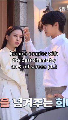 Korean Drama Songs, Korean Drama Funny, Korean Drama List, Korean Actresses, Korean Actors, Korean Words, Crazy Funny Videos, Kdrama, Wtf Funny