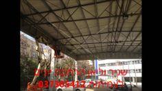 שניר הדברות בעמ 0543032225-הרחקת יונים בגבהים,רשת יונים,
