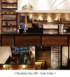 [No.109] 25평 복층 빈티지 금속 카페 인테리어, vintage steel cafe