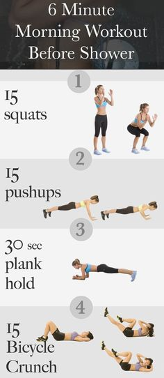 6 Minute Workout Before Your Shower fitness weight loss exercise home exercise diy exercise routine fat loss home workouts exercise routine workouts