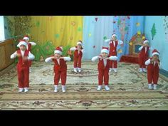 "Новоселезневский детский сад ""Ивушка"" танец Гномики - YouTube Merry Christmas Song, Christmas Songs For Kids, Christmas Dance, Christmas Concert, Kids Songs, Recital, Musicals, Kindergarten, Preschool"