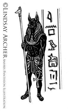 Anubis by Lindsay Archer
