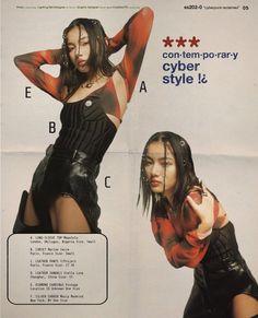 Viviane Sassen, Poses References, Fashion Poses, Foto Pose, Grafik Design, Facon, Pretty People, Ideias Fashion, Photo Editing
