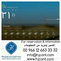 Enjoy the weather in the hospitality of Alhyatt #Jeddah Continental #Hotel  #SaudiArabia #SaudiTourism #ksatourism  استمتعوا بالطقس الرائع في ضيافة #فندق الحياة #جدة كونتيننتال  #السعودية #السياحة_السعودية