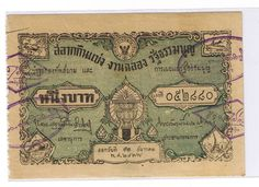 1934 Siam Early Democratic Lottery Ticket http://islandinfokohsamui.com/