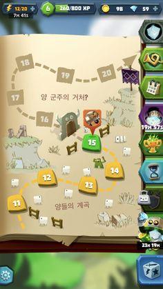[모바일] [Greener Grass] Dice Hunter : 네이버 블로그 Save The Pandas, Bubble Mix, Game Card Design, Map Games, Class Games, Game Interface, Game Concept, Matching Games, Table Games