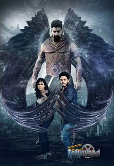 Angel Movie New Poster Angel Movie New Poster                Angel is a Tollywood Socio Fantasy film Directed by Palani and Produced by Bhuvan sagar. Angel New Movie under Sarswathi Films Banner while Bheems...