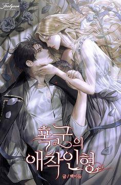 L Dk Manga, Chica Anime Manga, Manga Love, Manga To Read, Manga Couple, Anime Love Couple, Anime Couples Drawings, Anime Couples Manga, Anime Harem