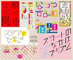あなたの同人誌表紙見せて【デザイン表紙編】&ロゴ (3ページ目) - Togetterまとめ