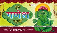 ganesha chaturthi hindi greeting cards,ganesha chaturthi hindi picture quotes