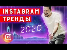 Пост в Tumblr — предпросмотр Pinterest Instagram, Instagram Ideas, Private Sector, Saving Money, Neon Signs, Social Media, Activities, Youtube, Save My Money