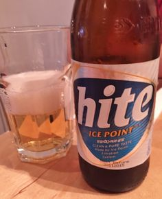 #bibimbap Beer Bottle, Jazz, Hot, Jazz Music, Beer Bottles