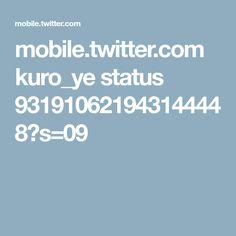 mobile.twitter.com kuro_ye status 931910621943144448?s=09