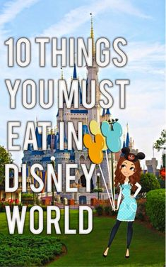 Kasey's Kitchen: Disney World MUST Eats!