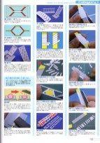 img003 Gundam Tutorial, Gundam Custom Build, Gundam Model, Manual, Building, Robots, Moldings, Model Kits, Transformers