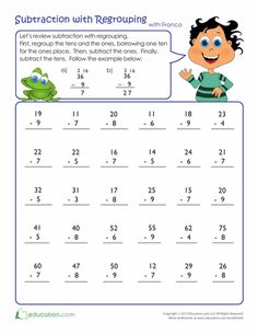 Worksheets: Review Subtraction with Regrouping