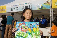 푸른나라 그림대회에서 본인이 그림 그림을 들고 찰칵! #hyundaimotorgroup #hyundai #kidshyundai