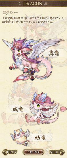 Foto : cute drago growing up Magic Creatures, Cute Creatures, Mythical Creatures, Creature Feature, Creature Design, Dragon Rey, Pokemon, Beast Creature, Cool Dragons