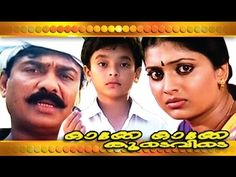 kaakke Kaake Koodevide - Malayalam Full Movie - Geethu Mohandas - Vijaya...