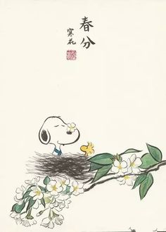 When Snoopy travels back to ancient China. Snoopy Comics, Fun Comics, Snoopy Love, Snoopy And Woodstock, Snoopy Pictures, Snoopy Wallpaper, Snoopy Quotes, Charlie Brown And Snoopy, Peanuts Snoopy